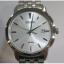 นาฬิกาผู้ชาย SEIKO Classic รุ่น SUR257P1 Quartz Men's Watch thumbnail 3