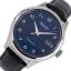 นาฬิกาผู้ชาย Seiko รุ่น SRPC21J1 (Made in Japan) Automatic Men's Watch thumbnail 2
