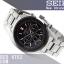 Seiko Mens Bracelet Watch Chronograph SSB063P1 thumbnail 6