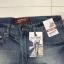 Arizona Slim Flex Jeans Shorts thumbnail 2