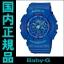 นาฬิกาผู้หญิง CASIO Baby-G รุ่น BA-120LP-2A Ladies Watch thumbnail 1