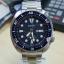 นาฬิกา SEIKO Prospex X DIVER's 200 เมตร SRP773K1 thumbnail 7