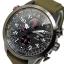 นาฬิกาผู้ชาย SEIKO Prospex SOLAR Aviation SSC353P1 thumbnail 3
