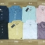 Abercrombie & Fitch Jersy Pocket polo thumbnail 2