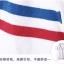 Preorder เสื้อแขนยาว JK CP thumbnail 14