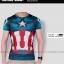 Preorder เสื้อ Captain America thumbnail 2