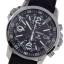 นาฬิกา Seiko Prospex Solar Chronograph Watch รุ่น SSC293P2 thumbnail 4
