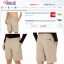 The North Face Horizon II Cargo Short (men) thumbnail 5