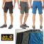 Jack Wolfskins Men's Kalahari Shorts thumbnail 1
