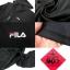 Fila Hoodie UV Jacket thumbnail 7