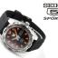 นาฬิกาผู้ชาย SEIKO Sports รุ่น SRP741K1 Automatic Man's Watch thumbnail 5