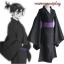 เช่าชุดกิโมโน ชุดยูกาตะ ชุดฮากามะ ชุดซามูไร ชาย หญิง ชุดประจำชาติ ชุดนานาชาติ thumbnail 1