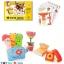 3D-PAPER MODEL - Creative Life โมเดลกระดาษ 3 มิติ thumbnail 2
