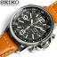 นาฬิกาผู้ชาย SEIKO รุ่น SSC081P1 Solar Chronograph Man's Watch thumbnail 5