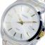 นาฬิกาผู้ชาย SEIKO Gent รุ่น SUR063P1 Quartz Man's Watch thumbnail 3