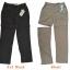 Royal Robbins Women's Classic Zip N Go Pants thumbnail 2