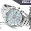 SEIKO Solar Chronograph Men's Watch รุ่น SSC003P1 thumbnail 3