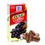 Mc Cormick กลิ่น กาแฟ (PURE Coffee Extract ) (29ml) thumbnail 1