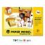 3D-PAPER MODEL - Creative Life โมเดลกระดาษ 3 มิติ thumbnail 1