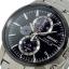 Seiko Solar Chronograph Mens Watch SSC087P1 thumbnail 3