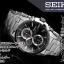 Seiko Solar Chronograph Mens Watch SSC087P1 thumbnail 4