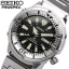 "Seiko Prospex ""Baby Tuna"" Automatic Diver's 200M SRP637K1 thumbnail 2"