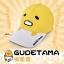Preorder หมวก ไข่ขี้เกียจ Gudetama thumbnail 1