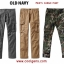 Old Navy Strength fit Cargo Pant thumbnail 1