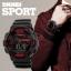 นาฬิกาข้อมือ SKMEI รุ่น 1243 thumbnail 16