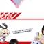 Preorder ตุ๊กตา ป้อมปืนเรือรบ Rensouhou Chan thumbnail 9