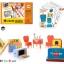 3D-PAPER MODEL - Soul Kitchen โมเดลกระดาษ 3 มิติ thumbnail 2