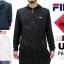 Fila Hoodie UV Jacket thumbnail 6