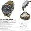 นาฬิกาผู้ชาย SEIKO Prospex SOLAR Aviation SSC353P1 thumbnail 8