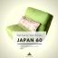 โซฟาเบดสไตล์ญี่ปุ่น 60cm thumbnail 1