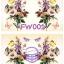 FW001 กระดาษแนพกิ้น 21x30ซม. ลายดอกไม้ thumbnail 1