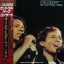 Simon & Garfunkel - The Concert in Central Park thumbnail 1