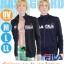 Fila Sport UV Jacket thumbnail 4