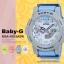 นาฬิกาข้อมือ Casio Baby-G รุ่น BGA-185-2ADR thumbnail 8