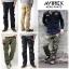 Avirex Aero Pants thumbnail 1