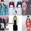 เช่าชุดญี่ปุ่น ชุดกิโมโน ชุดยูกาตะ ชุดซามูไร ให้เช่าราคาถูก thumbnail 1