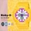 นาฬิกา CASIO Baby-G BA-120-9BDR thumbnail 4