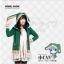 เสื้อคลุม Yoshino Date A Live thumbnail 4