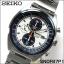 Seiko Men's SNDF87P1 Chronograph White and Blue Dial Stainless Steel Watch thumbnail 3