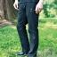 Craghoppers Kiwi Pro Stretch Men's Trousers thumbnail 6