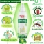 Extra Anti-Mosquito Clear Lotion โลชั่นน้ำกันยุง thumbnail 2