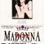 Madonna - Like A Prayer thumbnail 1
