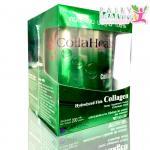CollaHealth +C (คอลลาเฮลท์ คอลลาเจน พลัส วิตมินซี) 200กรัม 830 บาท ส่งฟรี EMS