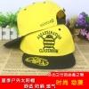 Preorder หมวก Korosensei [แบบปัก]