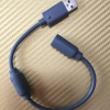 สายต่อจอย Xbox360 ส่วน USB (สีเทา)