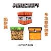 Preorder กล่องเก็บของ Minecraft